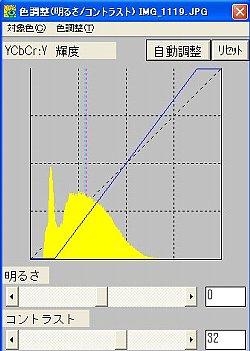 bc002.jpg