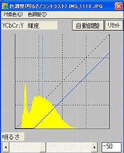bc024.jpg