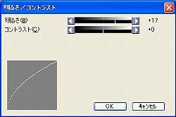 bc003.jpg