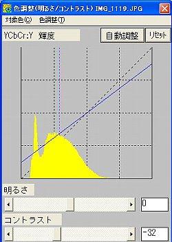 bc025.jpg