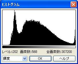 h1119fb.jpg